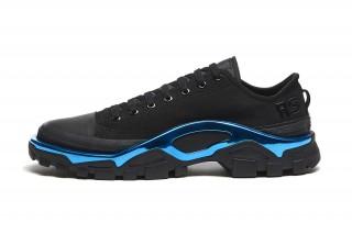 raf simons sneakers 16 more. brand: adidas by raf simons adfxigo