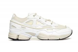 raf simons sneakers 6 more. brand: raf simons ... cvcmczh