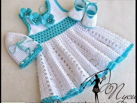 crochet baby dress| free |vintage crochet baby dress pattern|10 cxdrkzh