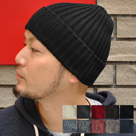 knit cap hat watch cap knit hat oar season ok made in kaiteki seamless ckskupf