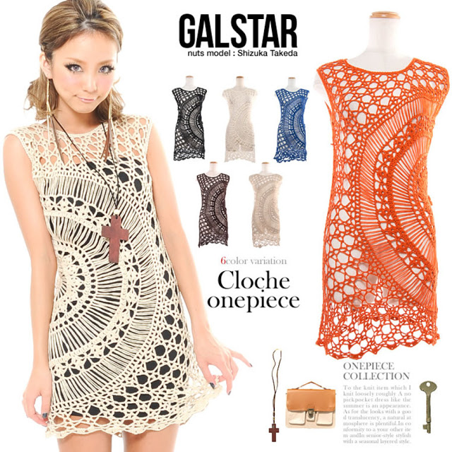Opt for the special crochet dress pattern for women simple crochet dress pattern crochet dress free crochet diagram crochetpatternstotryspot ccuart Choice Image