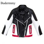 Boys Jackets to look stylish