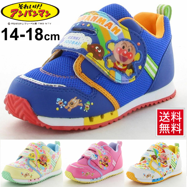 APWORLD: Anpanman kids shoes Moonstar kids Shoes Sneakers finished