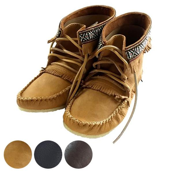 Men's Native American Inspired Ankle Fringed Leather Moccasin Boots