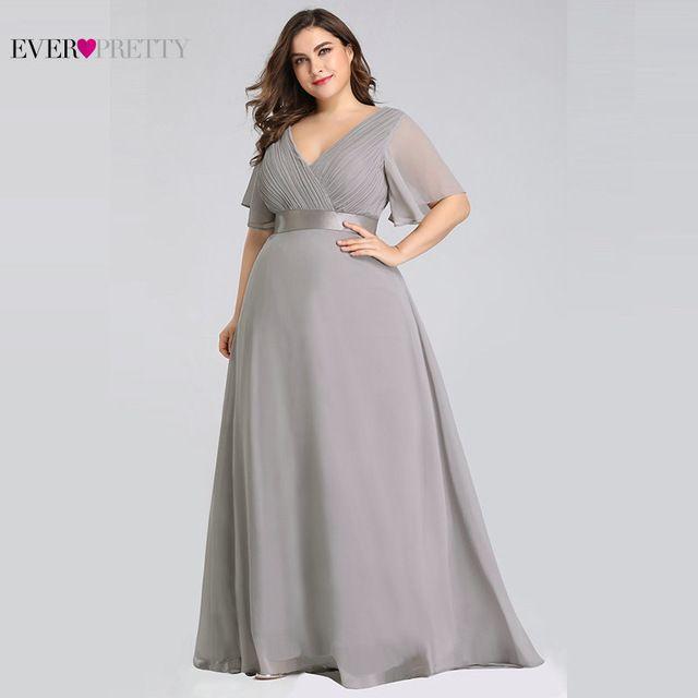 Glamorous Plus Size Prom Dresses