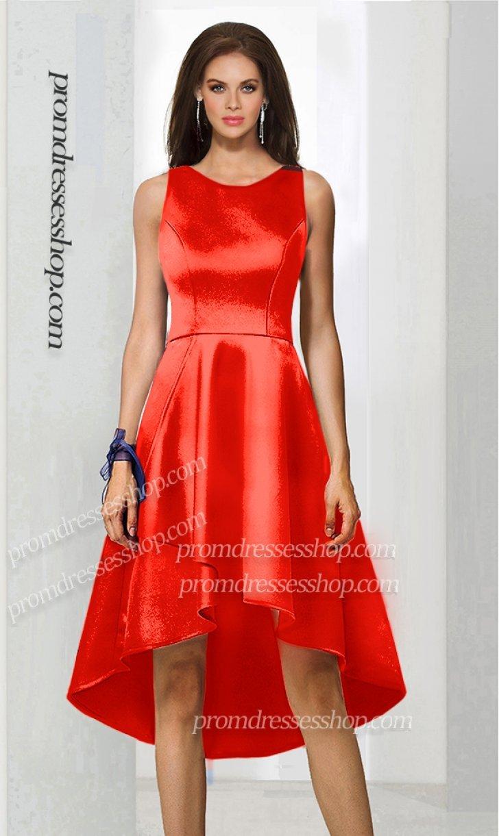 Ravishing Long Prom Dresses